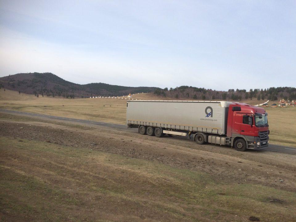 Перевозки из и в Монголию давно стали для нас обыденностью. Выполним надежно, оперативно и на гибких условиях!